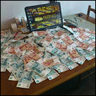 фото - заработок в казино